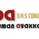 Duman Ayakkabi logo