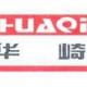 Huaqi logo