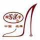 no2 logo