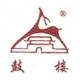 Wenzhou Gulou logo