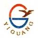Yiguang logo